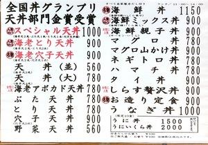 9D04D367-4A08-4E9D-B465-1FDA679159E3.jpeg