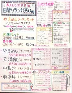 F7847F51-4B9D-4F25-96CB-BF2F2FD04155.jpeg