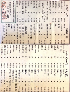 910C1D8D-FDC0-4D5D-98AF-111A1B5D4D98.jpeg