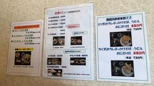 C6BD1B29-89C6-4E5F-B8A7-9A641D1B3F73.jpeg